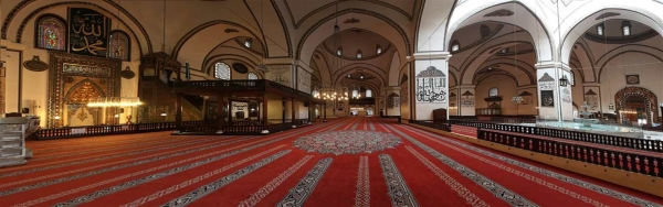 How should the carpet of the mosque be cleaned?